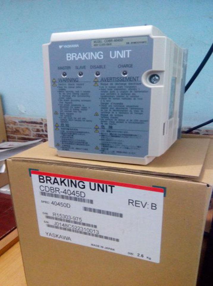 BRAKING UNIT CDBR4045D